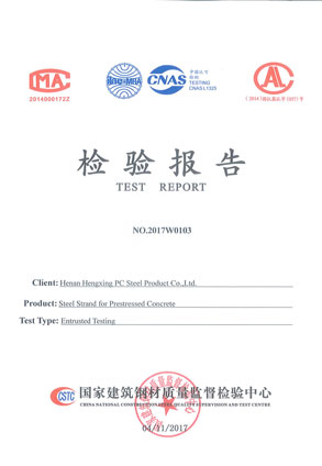 Test Report of 12.7mm PC Strand