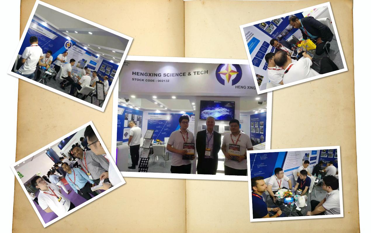 Henan Hengxing Sciecnce & Technology Co., Ltd.