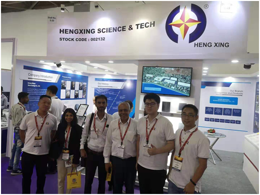 Henan Hengxing Sciecnce & Technology Co., Ltd.